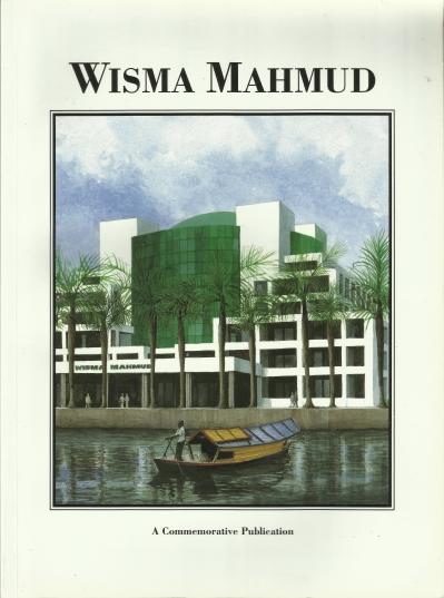 Wisma Mahmud, Sarawak, Malaysia - A Commemorative Publication